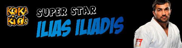 Banner-Ilias-Iliadis-3